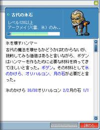 2010021503.jpg