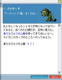 2010021504.jpg