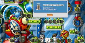 2010040605.jpg