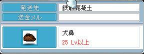 2010040608.jpg