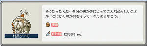 2010092710.jpg