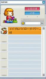 2010102402.jpg