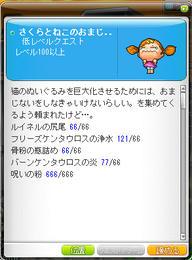 2011091906.jpg