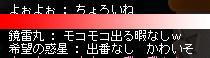 2011101502.jpg
