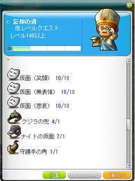2012072903.jpg