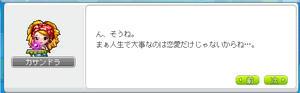 2013033101.jpg
