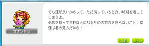 2013033103.jpg