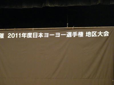 5bf95548.jpg