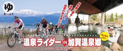 o_rider.JPG