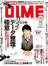 20081007_19.jpg