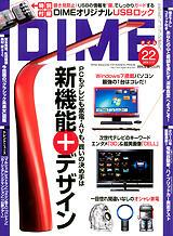 20091117_22.jpg