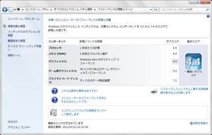 winscore_ssd.JPG
