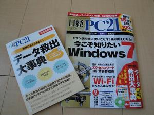 DSC00967_resize1.jpg