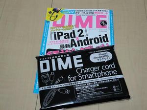 DSC01016_R.JPG