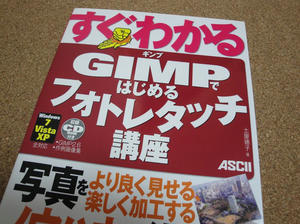 DSC01426_R.JPG