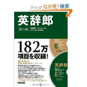 EIJIROU_6TH.jpg