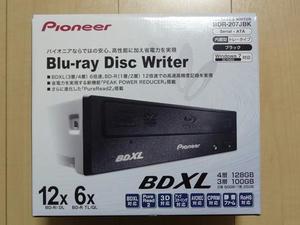 DSC01454_R.JPG