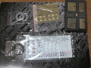 DSC00716_R.JPG