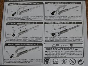 DSC00805_R.JPG