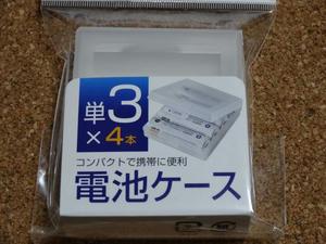 DSC01568_R.JPG