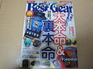 DSC00839_R.JPG