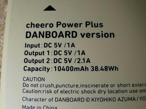 DSC01752_R.JPG