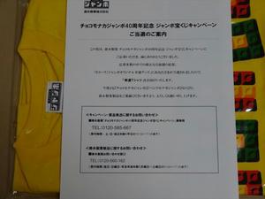 DSC02016_R.JPG