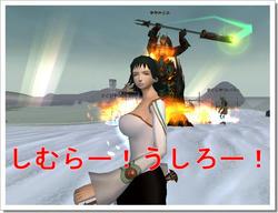singha_2.jpg