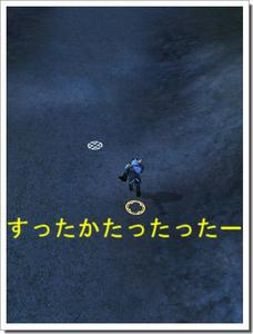 panda_3.jpg