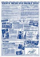 2010fiesta02.jpg