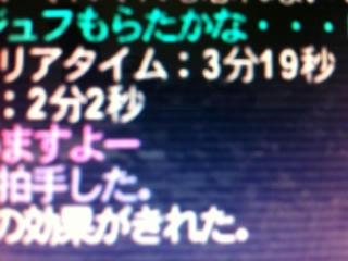 _B_L___B.JPG