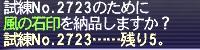 5b65461f.jpeg