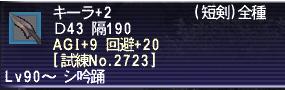 9276b969.jpeg