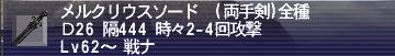 147578bb.jpeg