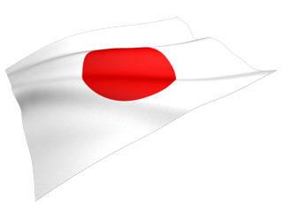 japan_3d.jpg
