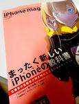 iphonemag