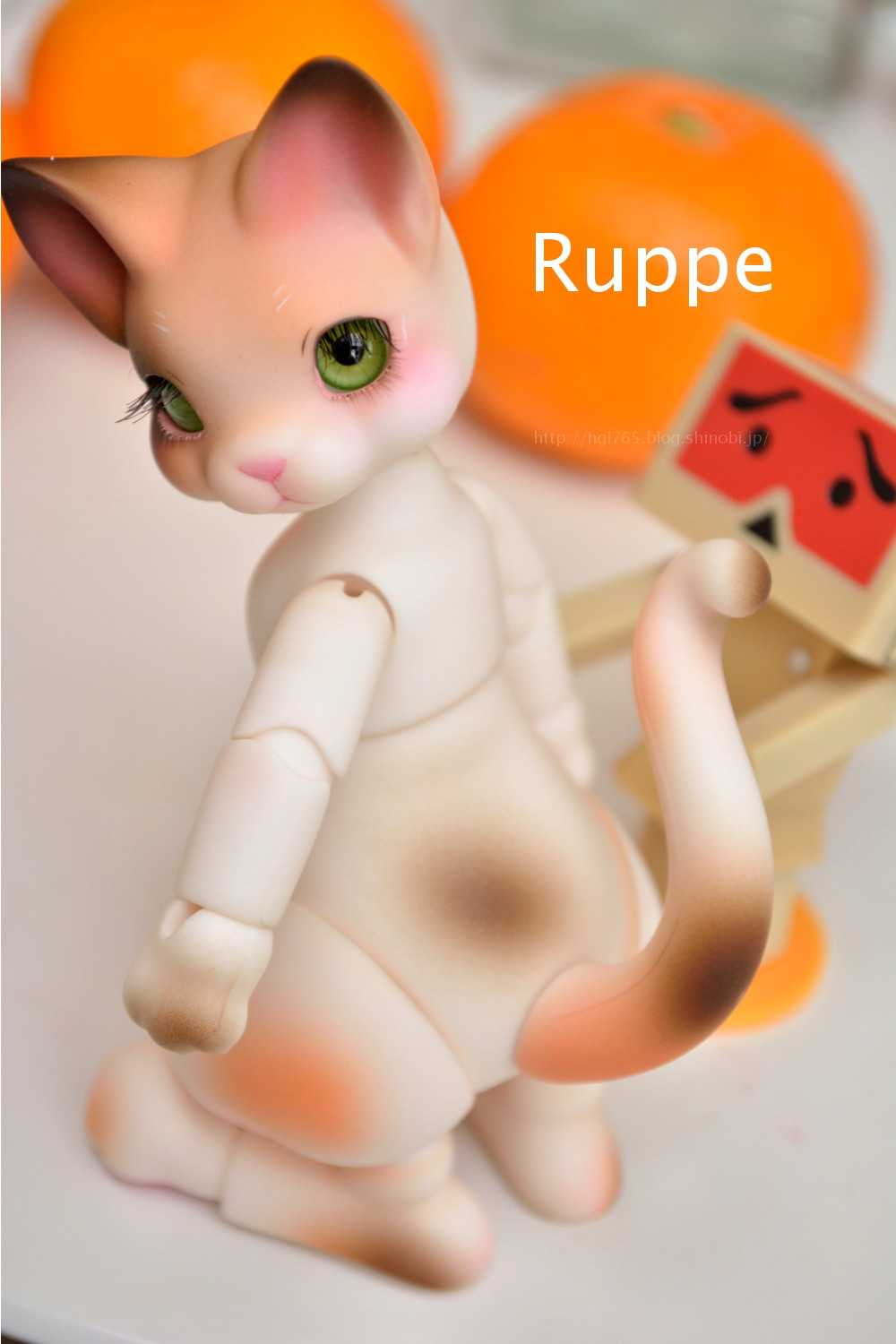 Ruppe