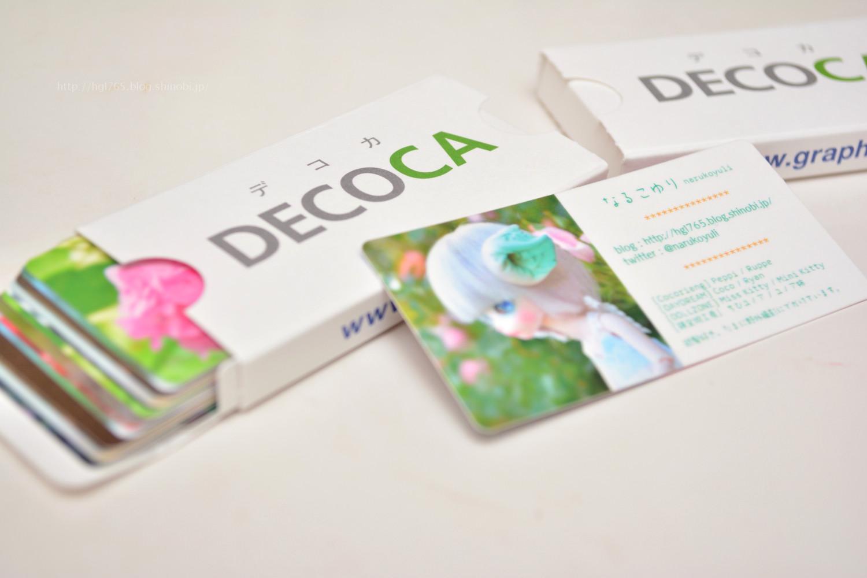 DECOCA