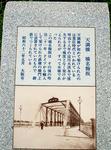 tennmabashi_setsumei.jpg