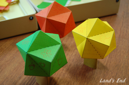 簡単 折り紙 折り紙 木 : landsend.blog.shinobi.jp