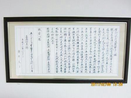 2011021000.jpg