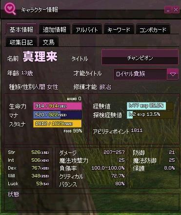 356f5ec7.jpeg