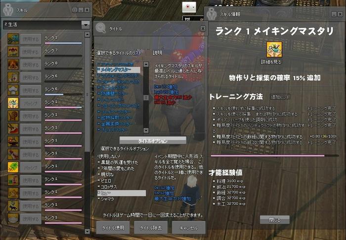 72a6c3fc.jpeg