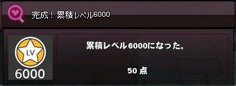 b88a5e5e.jpeg