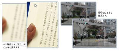 shiryoku-s.jpg