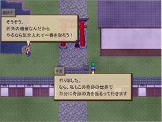 神奈子率いる「守矢神社勢」