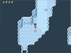 氷の上は滑ります