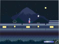 横スクロール! 背景は富士山か?