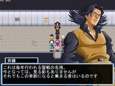 """現れたのは""""弱肉体の斎藤"""""""
