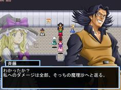 斎藤には強力なペインポンド効果が付いていた!
